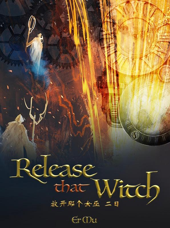 Release That Witch