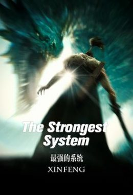 The Strongesy Systems